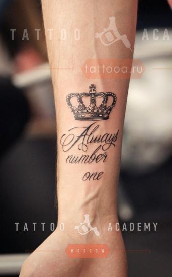 тату на запястье короны с надписью Tattoo Academy