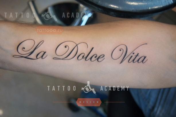 открыть татуировки для девушек на итальянском часть