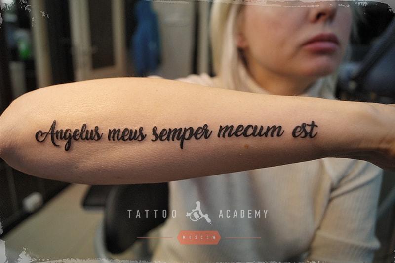 С латинского на русский тату